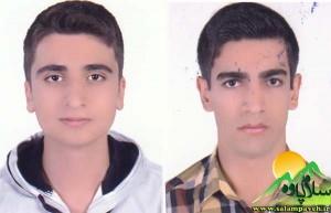 مسعود محمدی ، فرید خاطری