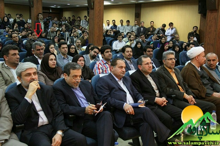 عکس / پرویز ایده پور فرماندار پاوه در نشست دیپلمات های هسته ای