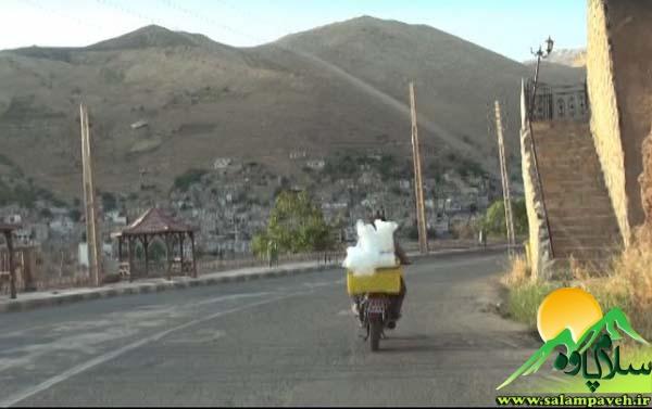 شهرام ذهرابی یخ
