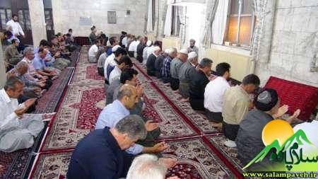 نماز جماعت