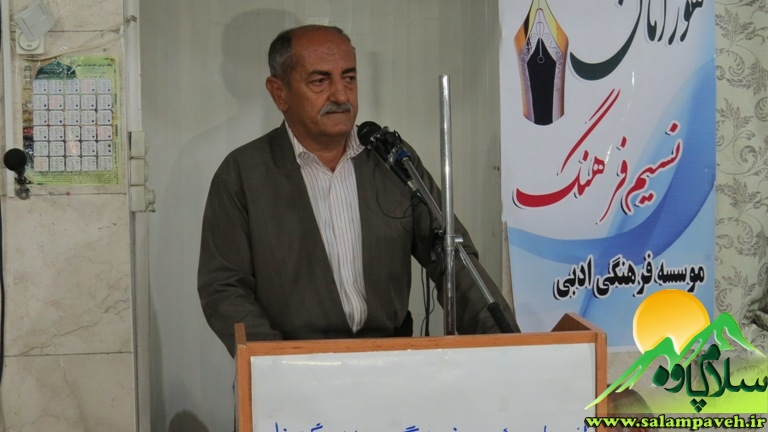 ملا عثمان رحیمی