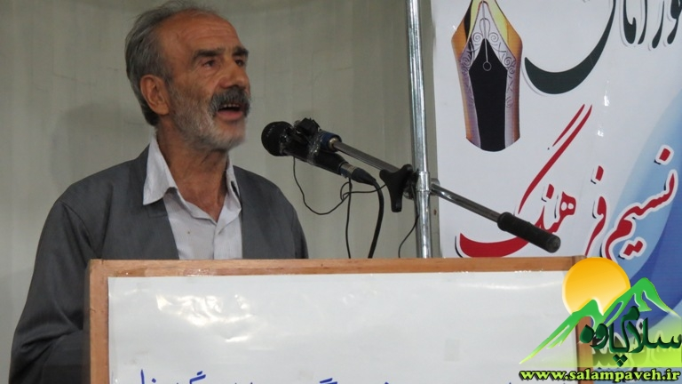 مومن یزدانبخش