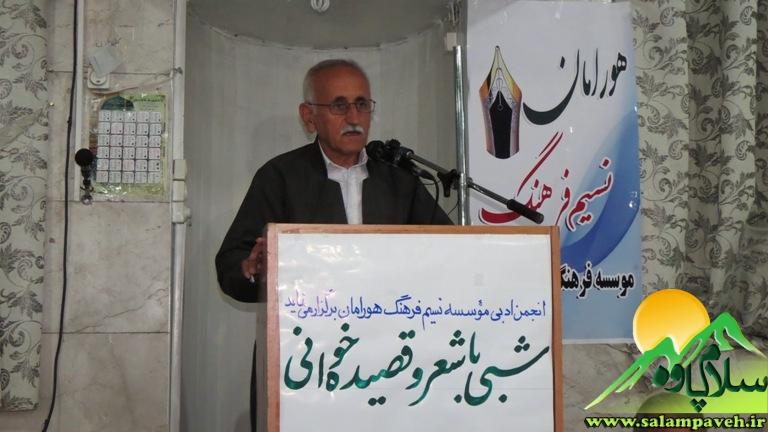 محمد رشید لطفی