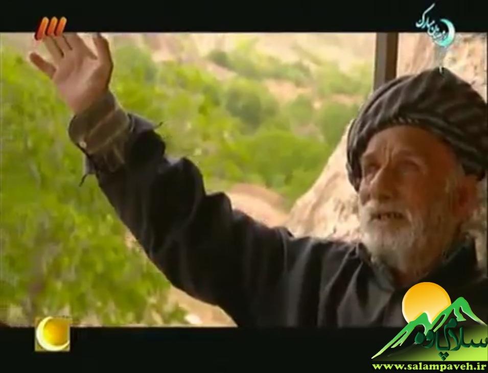 ویدیوی پخش شده خالو حسین کوهکن در برنامه ماه عسل