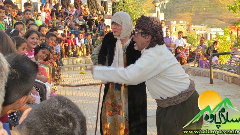 تئاتر خیابانی پارک فرهنگیان
