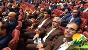اجلاس مدیران آموزش و پرورش در تهران