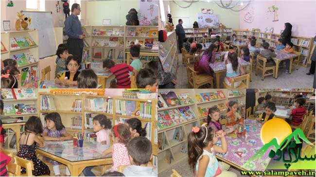 کتابخانه 7