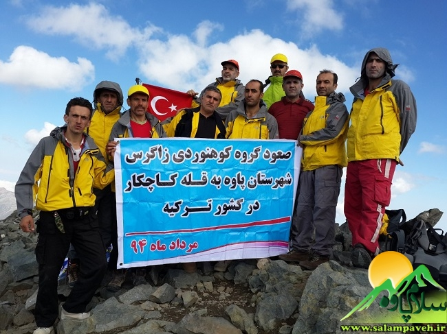 گروه کوهنوردی زاگرس پاوه