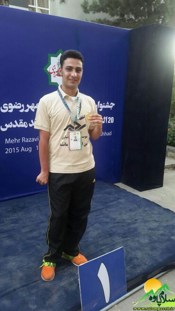 هژیر محمودی