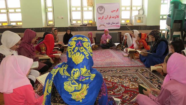 کلاس قرآن