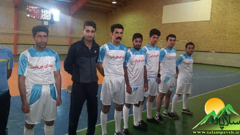 فوتبال 1