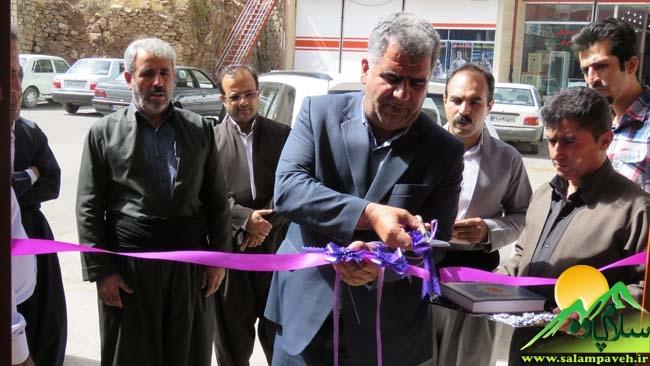 نودشه صنایع دستی