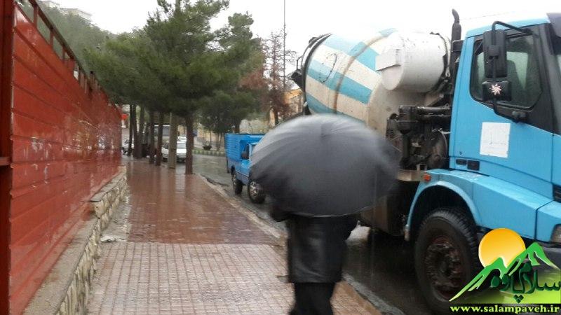 باران پاوه 3