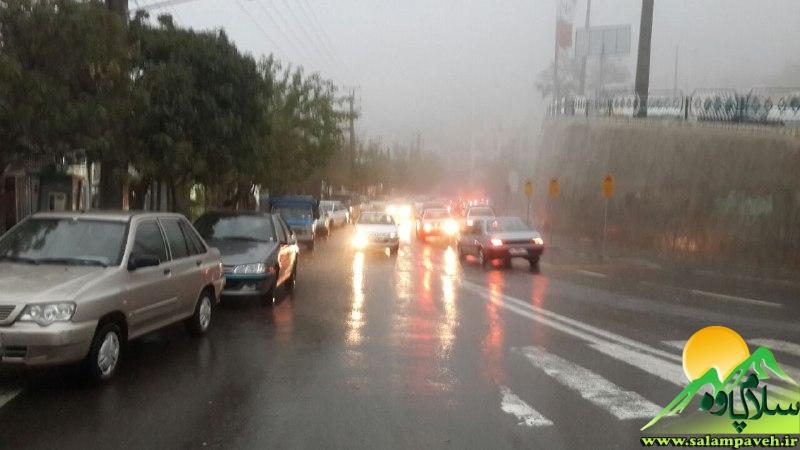 باران پاوه 5