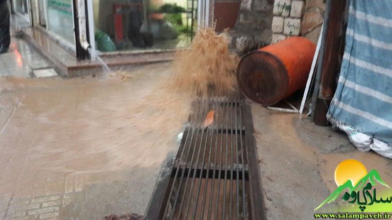 باران پاوه 7