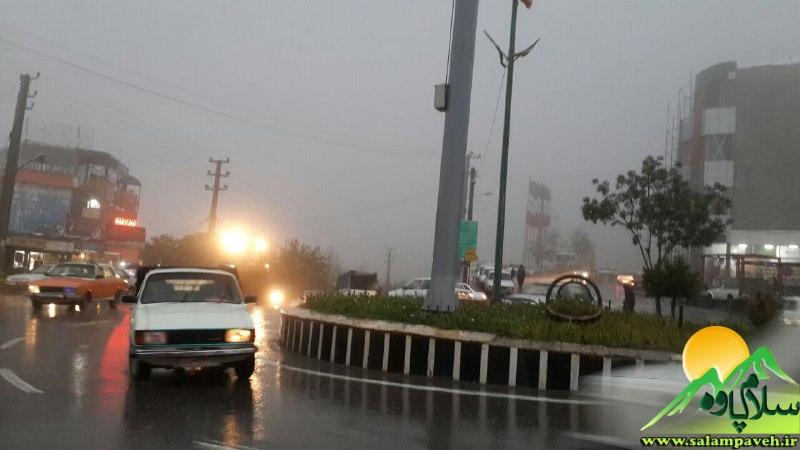 باران پاوه 8