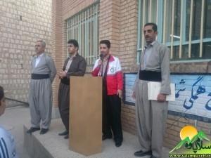 هلال احمر بیست خرداد5