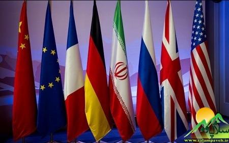 ایران و پنچ به اضافه یک