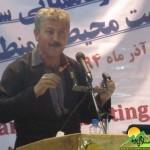 دکتر محمد خانی