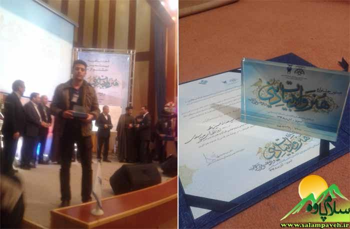 سید عدنان حسینی راد