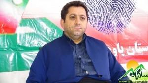 محمد علی رضایی