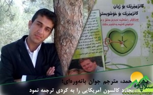 یحیی احمد