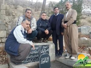 مزار کاک ناصر رشیدی