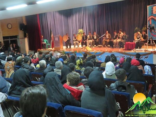 گزارش تصویری از گردهمایی هنرمندان و خانواده های انجمن نمایش پاوه