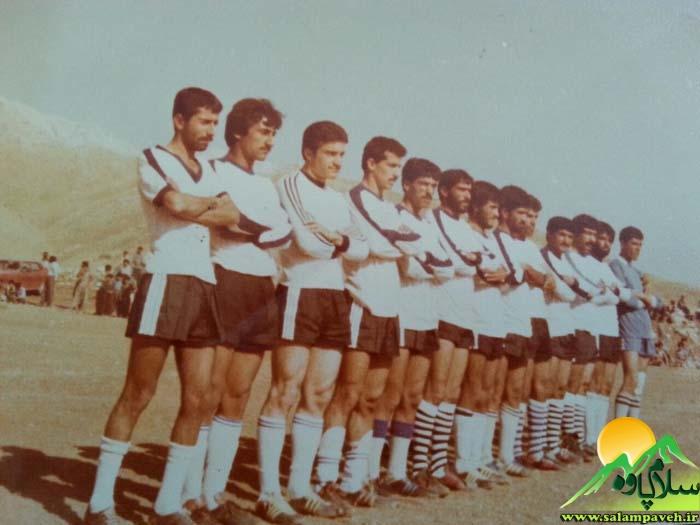 فوتبال قدیم پاوه2