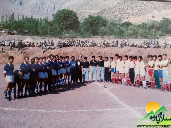 فوتبال قدیم پاوه4
