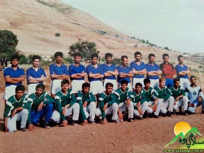 فوتبال قدیم پاوه7