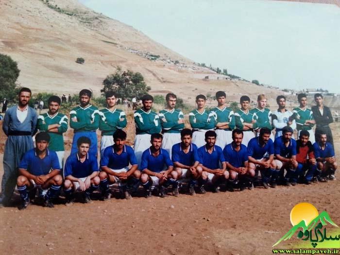 فوتبال قدیم پاوه