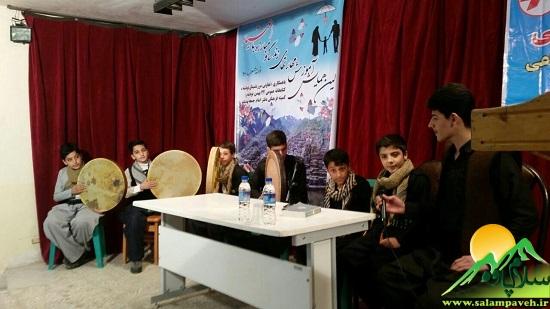 کمیته ادبی نوشه (4)