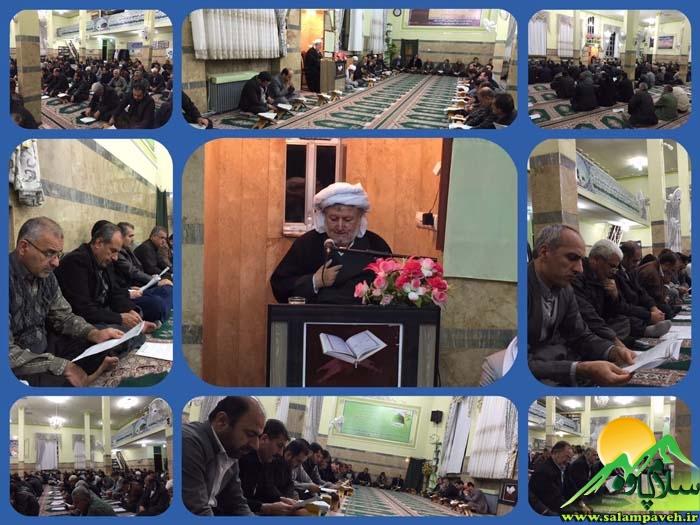 ماموستا قادری: آمار طلاق شهرستان پاوه هشدار دهنده است / عکس