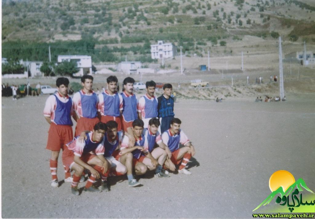 Copy (3) of عکس فوتبال دهه ی 70