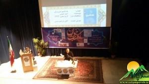 اولین نشست کتابخوان در شهرستان پاوه13333