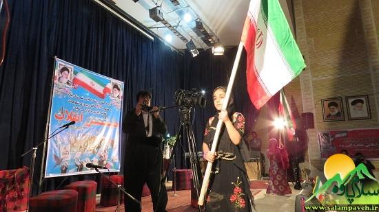 جشن انقلاب پاوه (21)