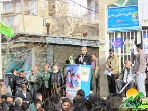 Anniversary-Iranian-Revolution-1979-1357-in-Banevreh-City-No.02