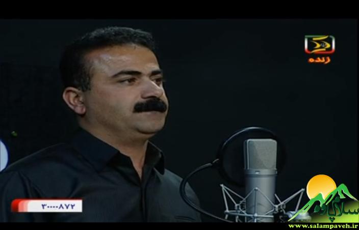 ابراهیم احمدی هنرمندخوش صدای شهرستان پاوه به فینال راه یافت / ویدئو