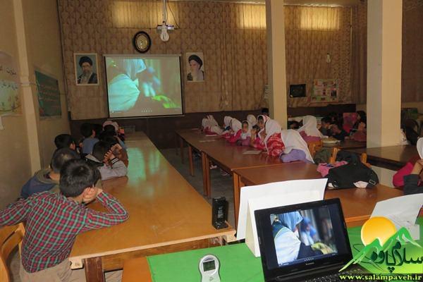 آموزش و پرورش باینگان (2)