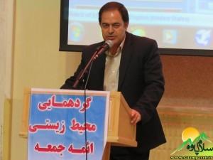 غلامحسین کاظمی