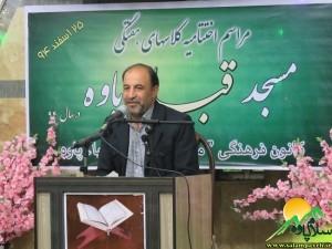 کلاس مسجد قباء (24)