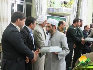 کلاس مسجد قباء (38)