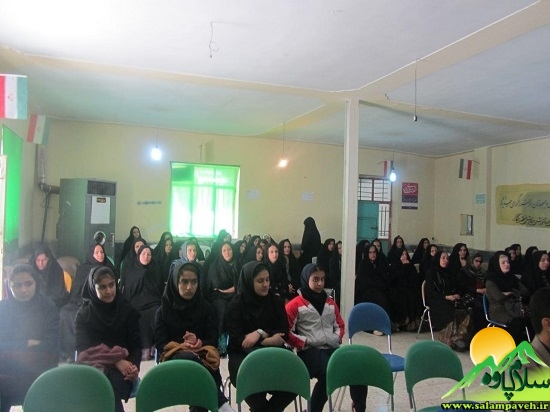 آموزش و پرورش باینگان (4)