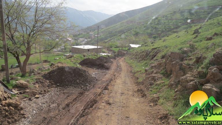 جاده ویمیر