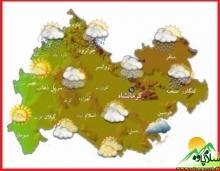 هواشناسی استان