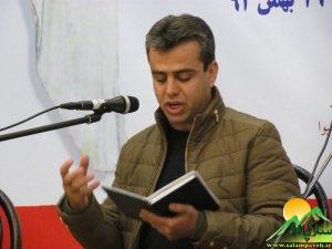 آشنا عباس منش 1