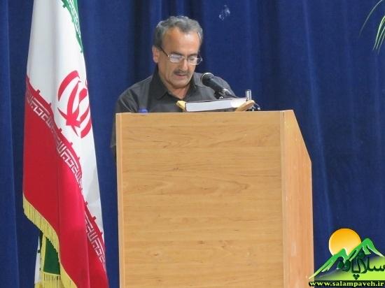 جهانگیر محمود ویسی