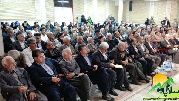 همایش موسسه صلاح الدین ایوبی