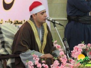 محفل انس با قران رمضان 95 (140)